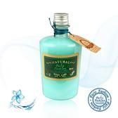 【paris fragrance巴黎香氛】海洋香氛身體乳500ml