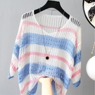 chic春季新款2020女裝韓版寬鬆薄款撞色條紋鏤空針織防曬罩衫上衣 依凡卡時尚