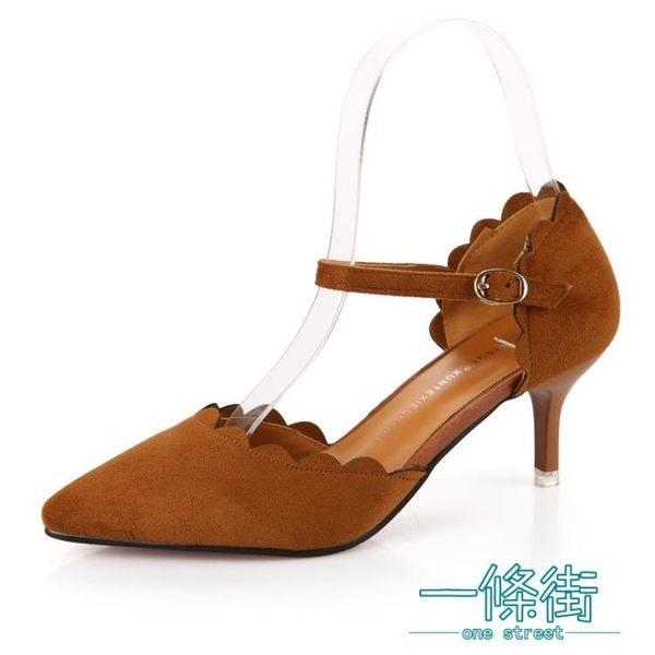 春夏季高跟鞋細跟尖頭女鞋裸色淺口性感單鞋歐美風上班職業工作鞋【一條街】
