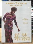 挖寶二手片-T05-033-正版DVD-電影【茱蒂】芮妮齊薇格(直購價)