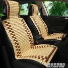 汽車竹片坐墊夏季涼墊單片夏天竹子麻將涼席透氣面包貨車車用座椅 NMS名購新品