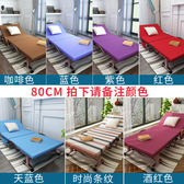 全館8折上折明天結束折疊床單人午睡床雙人床辦公室午休床家用床成人1.2米行軍床躺椅WY