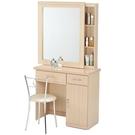 Homelike 艾凡收納化妝桌椅組-白橡木紋