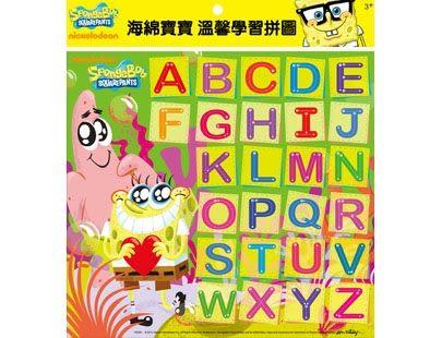 【台灣製】溫馨學習拼圖-海綿寶寶ABC(100片) #HB009L ※不適用超取