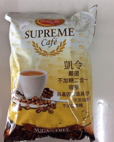 凱令嚴選二合一咖啡 20gx20包/袋