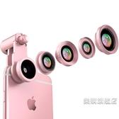 廣角鏡頭手機鏡頭廣角微距魚眼三合一套裝蘋果通用拍照單反外置攝像頭高清