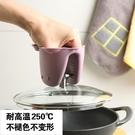 隔熱手套 韓國進口硅膠隔熱加厚手套 家用耐高溫防燙防滑廚房烘焙微波烤爐 【618 大促】