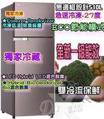 ★TOSHIBA 東芝510公升雙門變頻冰箱 GR-A55TBZ(N)壓縮機保固十年