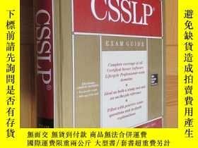 二手書博民逛書店CSSLP罕見Certification All-in-one Exam Guide (附光盤) 小16開,精裝奇