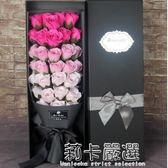 情人節送女朋友香皂肥皂花禮盒生日浪漫韓國創意高檔仿真玫瑰花QM 莉卡嚴選