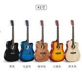 吉他演翼41寸初學者吉他38寸民謠木練習男女學生jita樂器原木黑色單板 時尚新年禮物