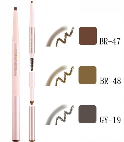 KANEBO 佳麗寶 COFFRETDOR W雙采魅力造型眉筆組N BR 47眉筆0.15g眉粉0.5g