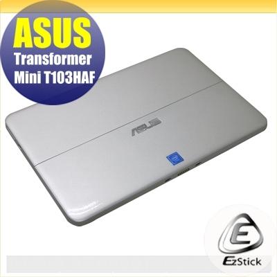 【Ezstick】ASUS T103 HAF 二代透氣機身保護貼 (平板背貼、鍵盤週邊貼) DIY 包膜