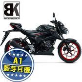 【買車抽液晶】GSX S150 ABS 小阿魯 送A1藍芽耳機(S150AL3)台鈴Suzuki