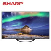 [SHARP 夏普]80吋 AQUOS真8K液晶電視 8T-C80AX1T