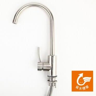 HCG 和成 廚房檯面不鏽鋼無鉛龍頭 KF3607 25x5.4x41.1cm