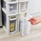置物架塑料衛生間浴室縫隙收納柜廚房夾縫冰箱置物柜【雲木雜貨】