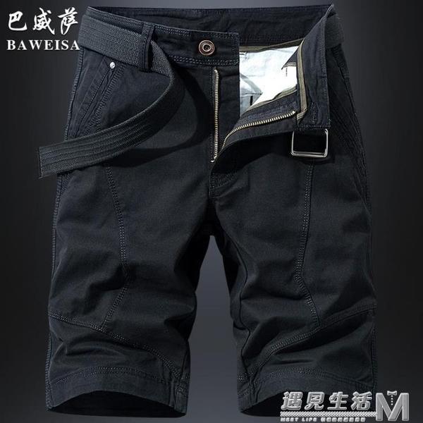 工裝短褲男寬鬆夏季新款中褲馬褲寬鬆直筒大碼男士休閒五分褲 遇見生活