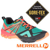 【MERRELL 美國】MQM FLEX女GORE-TEX多功能健行鞋『藍綠/橘』98276 機能鞋.多功能鞋