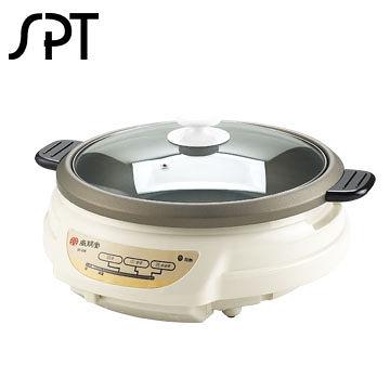 ★6期0利率★ 尚朋堂 3.6公升分離式電火鍋 ST-336 外殼採高耐熱P.P材質