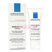 【美麗魔】La Roche-Posay理膚寶水 脂質平衡調理乳40ml