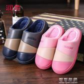 棉拖鞋女防水居家防滑室內保暖厚底加絨家居包跟皮拖棉拖鞋男冬季 可可鞋櫃