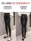 打底褲女褲2018新款緊身黑色小腳鉛筆顯瘦高腰外穿 黛尼時尚精品