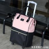 短途外出拉桿包女輕便大容量牛津布行李包袋萬向輪拉桿旅行登機包 NMS漾美眉韓衣