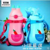 寶寶保溫杯帶吸管杯兒童保溫壺帶手柄嬰兒水杯防摔幼兒園飲水杯『小淇嚴選』