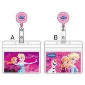 【金玉堂文具】Disney迪士尼 Frozen 冰雪奇緣 伸縮證件套組 兩款