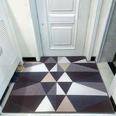 客廳地毯   定制入戶地墊門墊門口地板腳墊地毯北歐簡約進門門廳家用客廳現代定制 MKS霓裳細軟