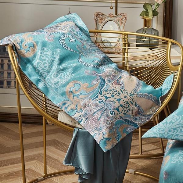 枕頭套 夏季冰絲枕套一對裝枕頭套單人枕芯內膽套款夏天家用兒童涼爽【快速出貨】