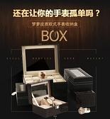 手錶盒-夢蘿皮質手錶收納盒地攤展示箱擺攤帶鎖歐式 【快速出貨】