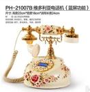 幸福居*好心藝 歐式創意固定電話座機 電話機 座機 家用 複古仿古電話機