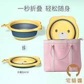 【2個裝】可折疊面盆洗臉用品卡通家用小盆子【宅貓醬】