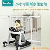 兒童防護欄樓梯口護欄嬰兒安全門欄寵物狗柵欄桿寶寶家用圍欄隔離【小橘子】