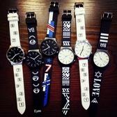 韓國潮男時尚創意個性手錶女學生正韓極簡約情侶潮錶【快速出貨】
