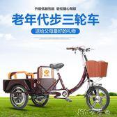 三輪車 老年電動三輪車成人帶斗人力電動兩用載人載貨接送孩子小型腳踏車 卡卡西YYJ