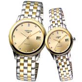 LONGINES 浪琴 旗艦系列真鑽機械對錶/情侶手錶-半金 L47743377+L42743377