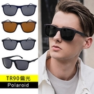 TR90偏光Polaroid太陽眼鏡 超輕量僅16g 時尚墨鏡 太陽眼鏡 抗UV400 【91762】