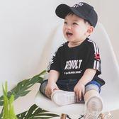 男童T恤 男童短袖T恤1兒童童裝夏裝嬰兒小寶寶韓版半袖純棉體恤上衣2歲潮  新年下殺