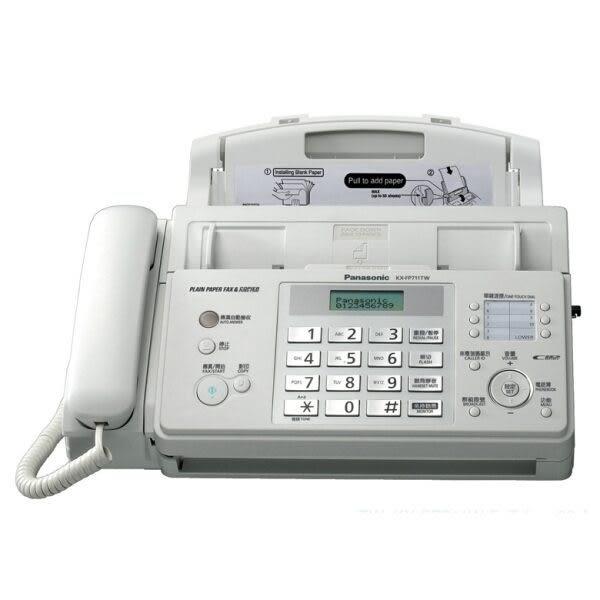 國際牌 Panasonic 普通紙傳真機 KX-FP711TW 松下公司貨+贈轉寫帶2支