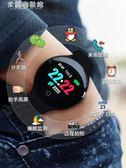 彩屏智慧手環來電信息提醒睡眠監測鬧鐘計步器多功能男女學生運動通用  米蘭潮鞋館