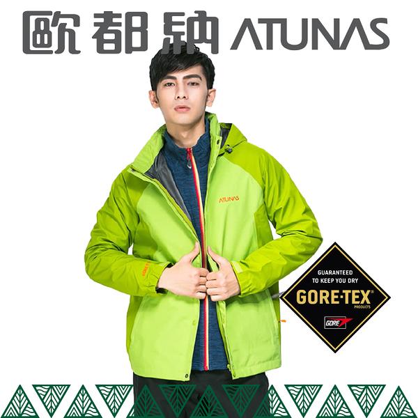 【ATUNAS 歐都納 男 GTX防水外套《綠/橄綠》】A3-G1515M/GORE-TEX/風衣/雨衣/外套/耐磨/保暖