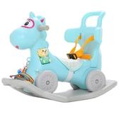 搖搖馬木馬兒童塑料搖搖車一歲寶寶玩具小兩用0-1歲生日周歲禮物 森活雜貨