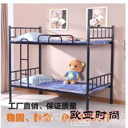 高架床上下鋪鐵架床上下兩層上下床雙層床鐵架大學生高架床鐵床1.5米1.2