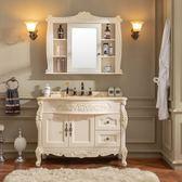 衛浴浴室櫃組合落地式仿古大戶型衛生間洗漱台歐式洗手台盆櫃WY