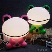 青蛙可愛小夜燈嬰兒床頭燈  百姓公館