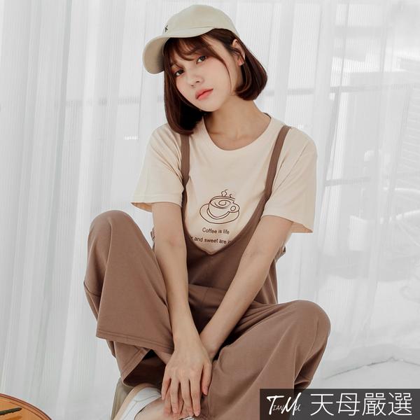 【天母嚴選】文青棉質咖啡杯圖印短袖T恤(共二色)