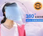 太陽帽女防曬防紫外線百搭遮陽帽女士遮臉男戶外騎車韓版帽子      蜜拉貝爾